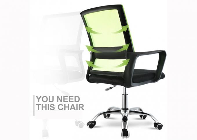 High Back Metal Frame 360 Degree Ergonomic Swivel Office Chair 0